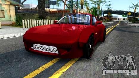 Mazda RX-7 Rocket Bunny для GTA San Andreas