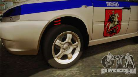ВАЗ 1119 ДПС для GTA San Andreas вид сзади
