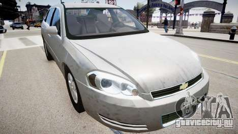 Chevrolet Impala LS для GTA 4