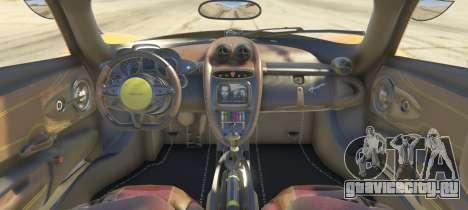 Pagani Huayra 2012 для GTA 5 вид сзади слева