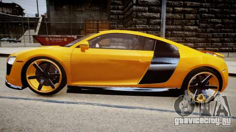 Audi R8 PPI Threep Edition для GTA 4 вид слева