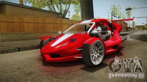 GTA 5 BF Raptor для GTA San Andreas