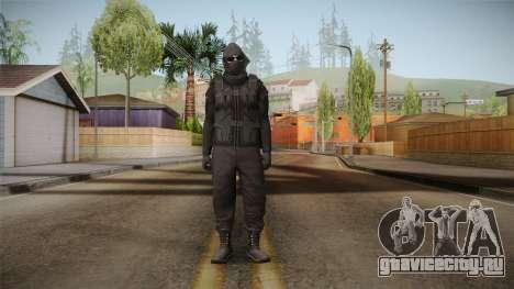 GTA 5 Online Skin (Heists) для GTA San Andreas