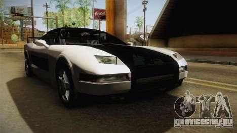 ZR Infernus для GTA San Andreas вид справа