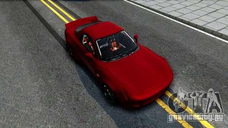 Mazda RX-7 Rocket Bunny для GTA San Andreas вид справа