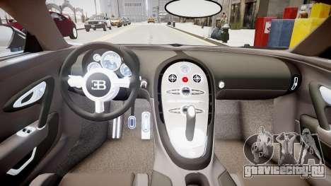 Bugatti Veyron 16.4 v1.7 для GTA 4 вид изнутри