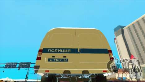 Газель ППСП для GTA San Andreas вид сзади
