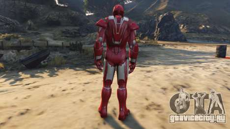 Iron Man Silver Centurion для GTA 5