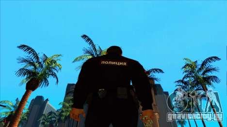Сотрудник ППC в летней униформе нового образца для GTA San Andreas
