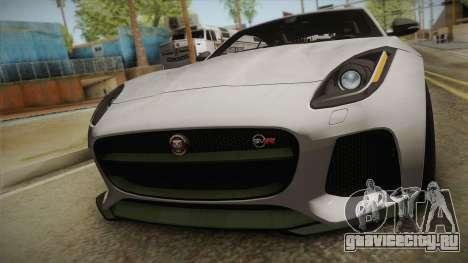 Jaguar F-Type SVR 2016 для GTA San Andreas вид справа