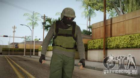 GTA Online Military Skin Green-Verde для GTA San Andreas