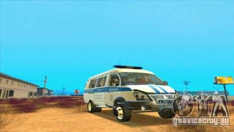 Газель ППСП для GTA San Andreas вид сзади слева