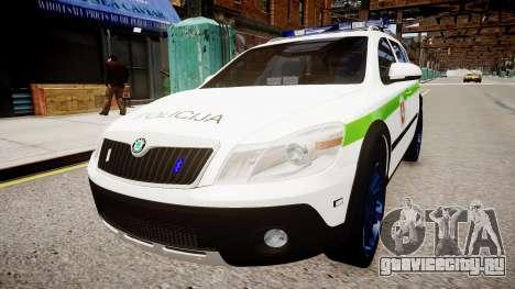 Lithuanian Police Skoda Octavia Scout для GTA 4 вид справа