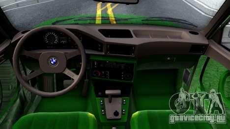 BMW 535i E28 для GTA San Andreas вид сзади