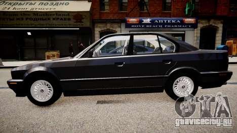 BMW 535i E34 ShadowLine v.3.0 для GTA 4 вид справа