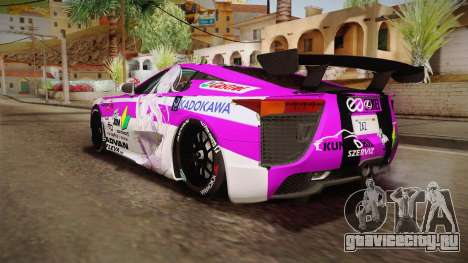 Lexus LFA Emilia The Purple of ReZero для GTA San Andreas вид слева