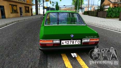 BMW 535i E28 для GTA San Andreas вид сзади слева