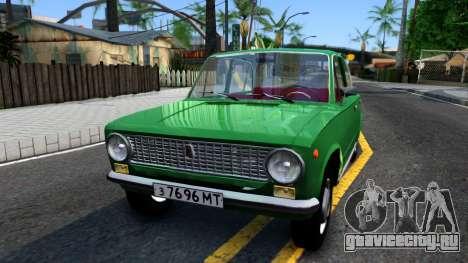 ВАЗ-21011 для GTA San Andreas