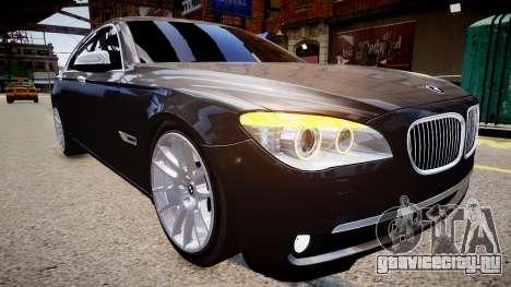 BMW 750 LI v.1.2 для GTA 4 вид справа