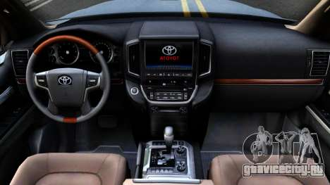 Toyota Land Cruiser 200 2016 для GTA San Andreas вид изнутри