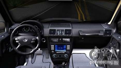 Mercedes-Benz G500 v2.0 для GTA San Andreas вид изнутри