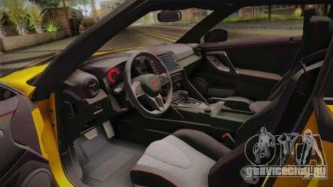 Nissan GT-R Nismo 2017 для GTA San Andreas вид сзади