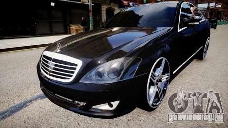 Mercedes-Benz W221 S500 для GTA 4