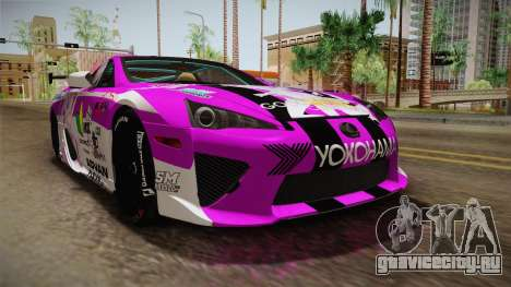 Lexus LFA Emilia The Purple of ReZero для GTA San Andreas