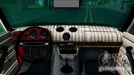 ВАЗ 2106 Ресто для GTA San Andreas вид изнутри