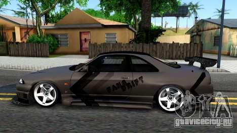 Nissan Skyline GT-R33 Fans Drift для GTA San Andreas вид слева