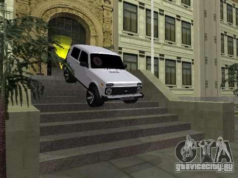 Niva 2121 Аrmenian для GTA San Andreas колёса