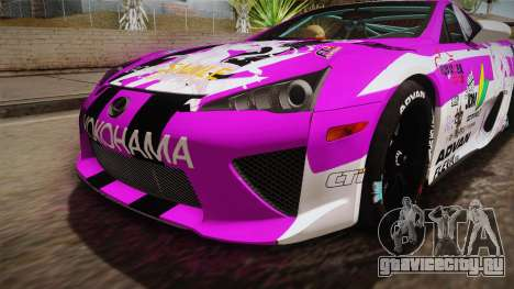Lexus LFA Emilia The Purple of ReZero для GTA San Andreas вид снизу