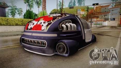 Alpha Будущего для GTA San Andreas