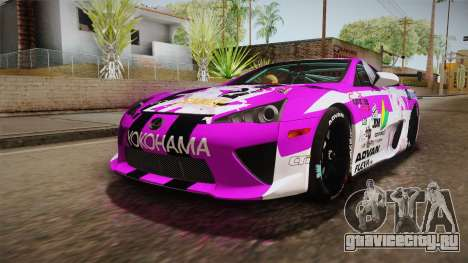 Lexus LFA Emilia The Purple of ReZero для GTA San Andreas вид сзади слева