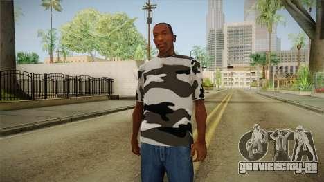 Зимний камуфляж для GTA San Andreas