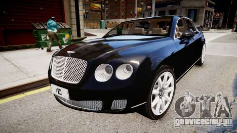 Bentley Continental Flying Spur 2010 для GTA 4