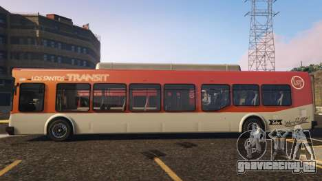 Portugal, Madeira Bus H.Funchal Low Entry Skin для GTA 5 вид слева