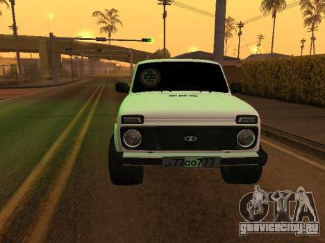 Niva 2121 Аrmenian для GTA San Andreas вид слева