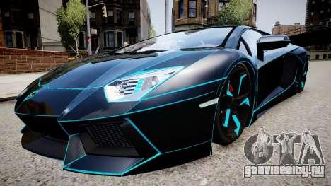 Lamborghini Aventador TRON Edition для GTA 4