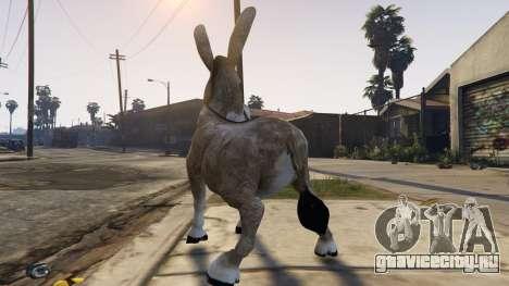 Donkey form Shrek для GTA 5 третий скриншот