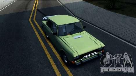 АЗЛК 2140 GT для GTA San Andreas вид справа