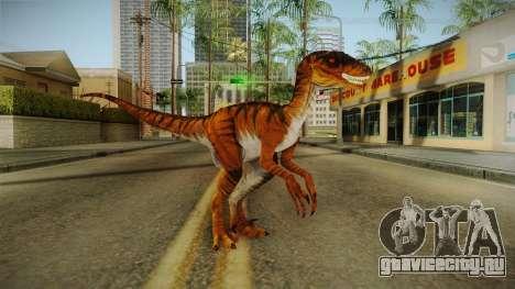 Primal Carnage Velociraptor Savage для GTA San Andreas второй скриншот