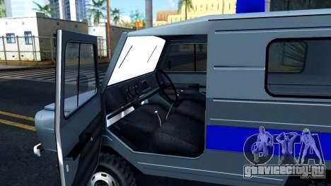 ЛуАЗ 969М Милиция для GTA San Andreas вид изнутри