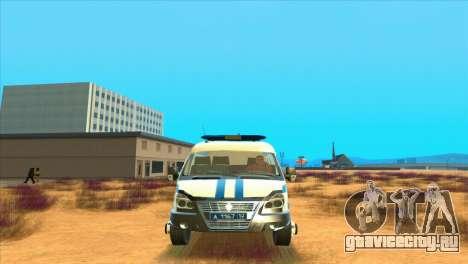 Газель ППСП для GTA San Andreas вид слева