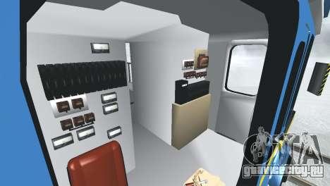 Вагон типа ЕмаЭГ 81-502 0001 для GTA San Andreas салон