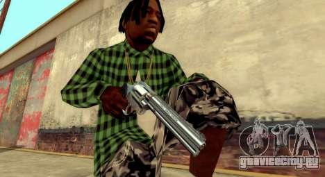 Desert Eagle Revolver для GTA San Andreas для GTA San Andreas