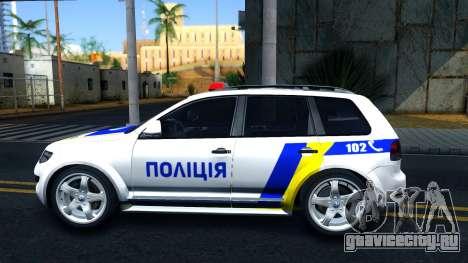Volkswagen Touareg Полиция Украины для GTA San Andreas вид слева