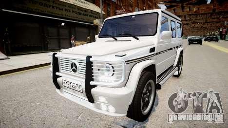 Mercedes-Benz G55 AMG v2 для GTA 4 вид сзади слева