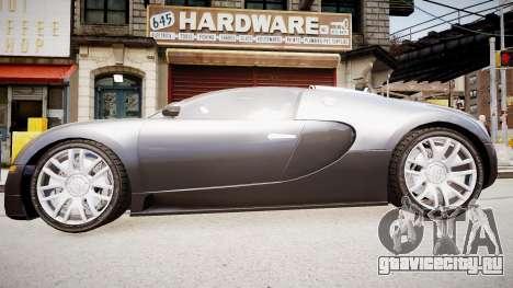 Bugatti Veyron 16.4 v1.7 для GTA 4 вид справа