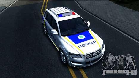 Volkswagen Touareg Полиция Украины для GTA San Andreas вид справа